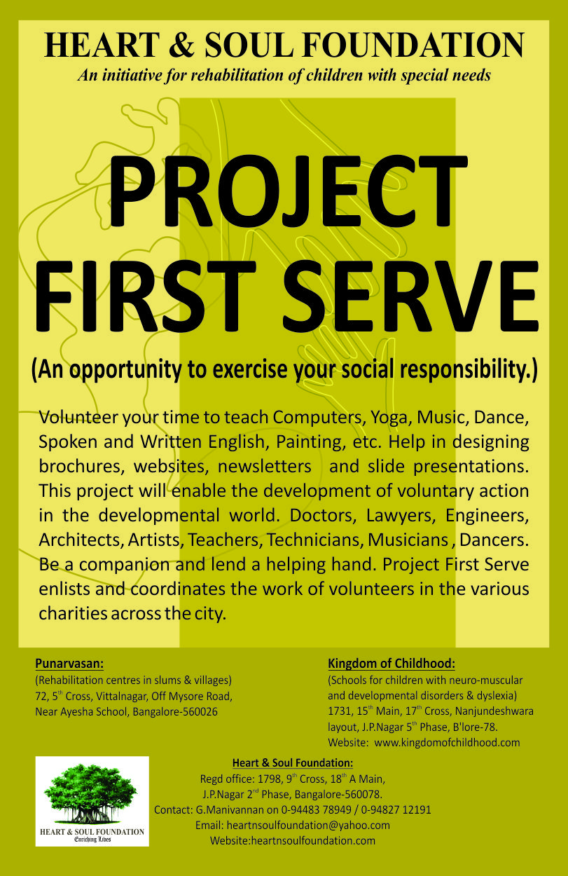 Project First Serve